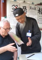Danny Kane and an unknown calligrapher at the Summer Palace, Beijing.