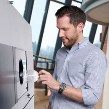 A reverse vending machine in action.