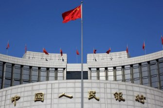 The People's Bank of China is part of the audit.