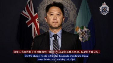 Financial and Cyber Crime Group's Detective Senior Constable Shawn Chia explained the Chinese Consulate scam in a video.