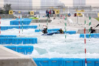 Kasai Canoe Slalom Centre.
