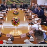 Marty Mei (bottom right) at a Belt and Road meeting with the Chinese government.