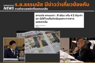 The Age's front page from September 9 is shown during Wednesday's censure debate against embattled Thai minister Thammanat Prompao, right, in Parliament in Bangkok.