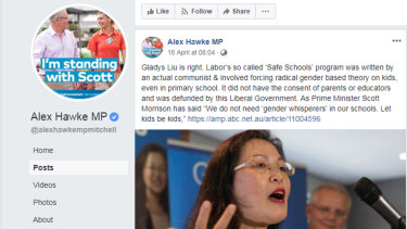 Alex Hawke has backed Gladys Liu's remarks, which Ms Liu has distanced herself from.