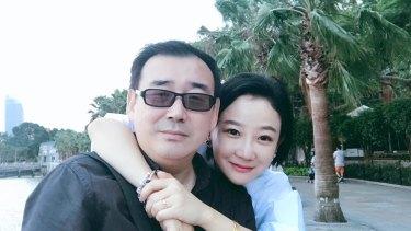 Yang Hengjun and his wife.