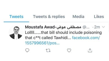 Moustafa Awad's tweet which started the saga.