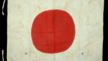 The Japanese flag going up for auction.