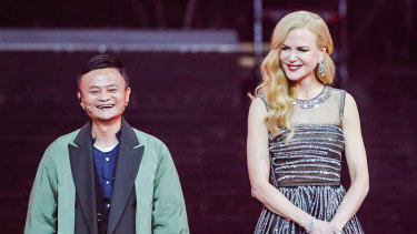 Jack Ma, left, and Nicole Kidman at the Alibaba Double Eleven gala launch in Shanghai in 2017.