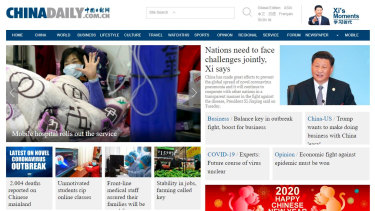 The China Daily homepage.