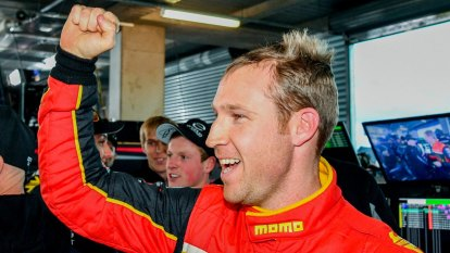 'Biggest crash award': Drivers set to tangle in Supercars Eseries