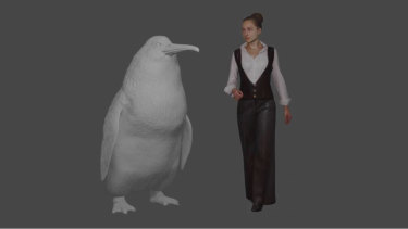 The penguin was about 1.6 metres tall and weighed up to 80 kilograms.