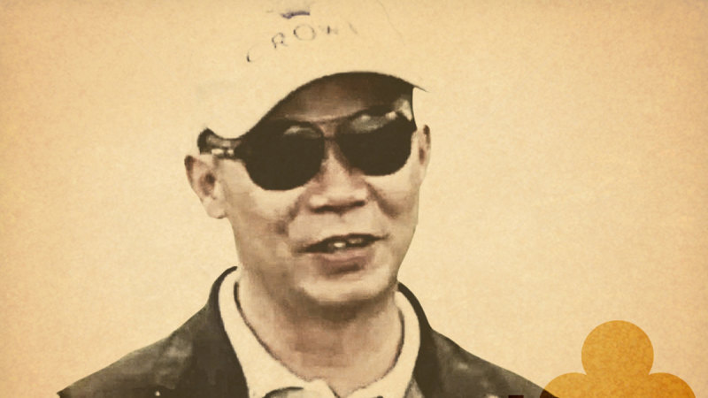 Crown casino's 'Mr Chinatown' arrested and deported to China