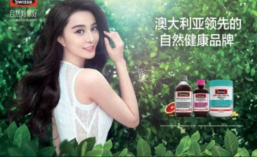 Chinese actress Fan Bingbing in a Swisse ad.