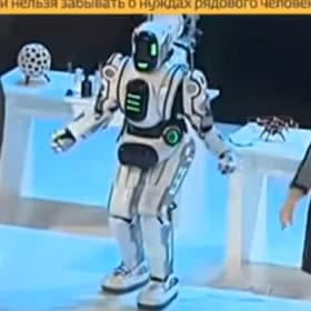It was hailed as 'one of the most advanced robots'. It was really just a man in a suit