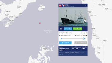 The last-known location of the oil tanker Riah.