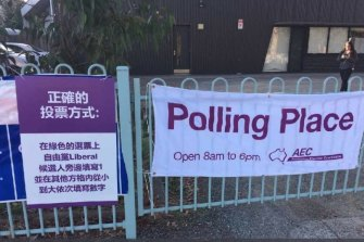 The elections of Josh Frydenberg and Gladys Liu are being challenged over these signs that appeared in their electorates.