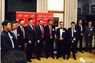 Labor MP Pierre Yang and Premier Mark McGowan celebrate the founding of the Australian Chinese Labor Party Association.
