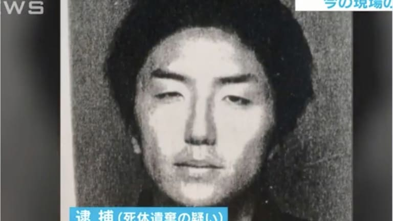 An image of Takahiro Shiraishi on Japanese TV. He was arrested after severed body parts were found in picnic coolers in his apartment.