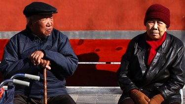 Money is pouring into aged care facilities as China's population ages.