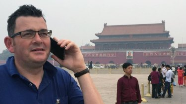 Premier Daniel Andrews in Tiananmen Square in 2015.