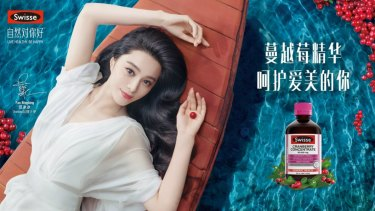 A Swisse ad featuring the Chinese star Fan Bingbing.