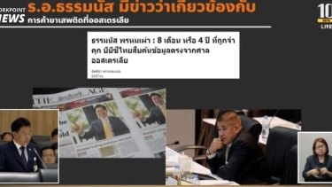 The Age's front page from September 9, 2019, is shown during a censure debate against embattled Thai minister Thammanat Prompao, right, in Parliament in Bangkok, last year.