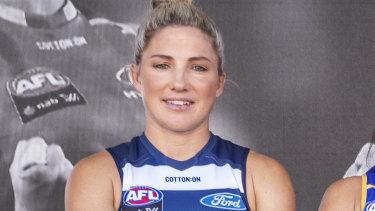 Melissa Hickey.