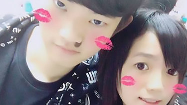 Chan Tong-kai, left, with his girlfriend, Poon Hiu-wing, in a digitally altered photo.