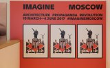 A poster advertising the <i>Imagine Moscow</i> exhibit at the Design Museum in London.