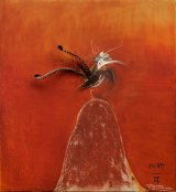 Brett Whiteley's The Lyrebird, 1972-1973. The artist's studio in Surry Hills is free to visit.