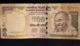 A 500 rupee Indian currency note.