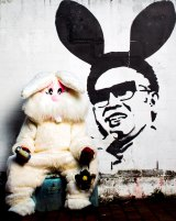 <i>A Rabbit For Kim Jong-il</i> starts as equal parts comedy and spy thriller and then takes a twist.
