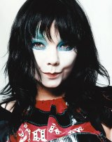 """""""To finally be in a position I can control is very fulfilling,"""" Bjork says."""