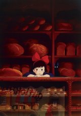 Still from the animation film Kiki's Delivery Service