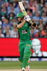 For sale: With the collapse of Dick Smith, the Melbourne Stars are seeking a new major sponsor.