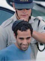 Yigal Amir is brought to court in Tel Aviv on November 6, 1996.