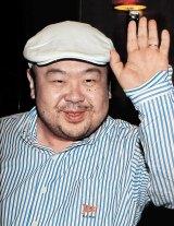 Kim Jong-nam was assassinated at Kuala Lumpur airport.