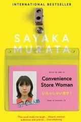 Convenience Store Woman by Sayaka Murata.
