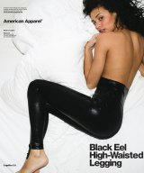 Sex sells: An American Apparel advertisement for leggings from 2008