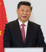 A crackdown on corruption in China has become a hallmark of President Xi Jinping's control of the Communist Party.