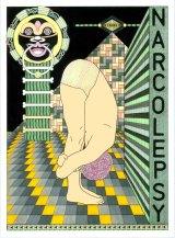 Jess Johnson's <i>Narcoleps</i>.