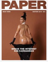 Kim Kardashian became the most famous example of a move to celebrating curvaceous bottoms in this shoot for <i>Paper</i> magazine.
