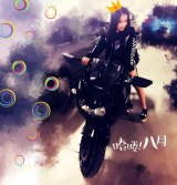 Christine Lee's Facebook page shows a photo of her on a motorbike.