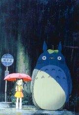 qdp100804.015.001 A3 pix-Image from page 9-Myazaki showcase book Still from Hayao Miyazaki animated film, My Neighbour Totoro