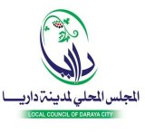 """""""A utopia"""": The logo of Daraya's city council, an experiment in democracy cut short by Syria's war."""