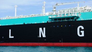 AGL sees LNG as crucial to boosting gas supply in Australia's east.