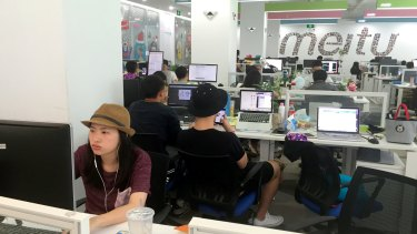 Most of the workers at the tech giant are in their early 20s.