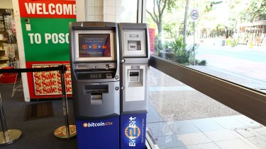 The digital currency ATM at its new location.