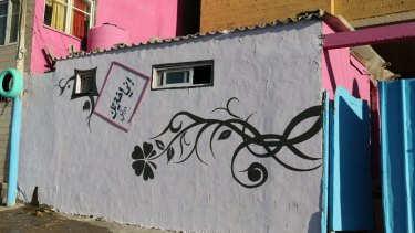 Artists have painted buildings in Gaza's al-Shati (Beach) Camp to brighten up the grey landscape.