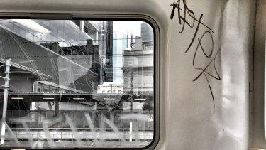 A vandalised Metro train.